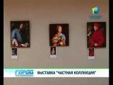 Первый городской канал - Калининград. Сюжет о фотовыставке Екатерины Рождественской.